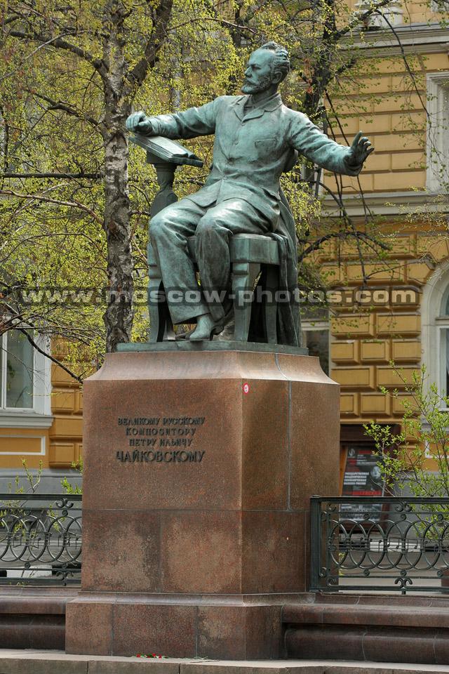 Pyotr Ilyich Tchaikovsky Tchaikovsky - Serge Koussevitzky Symphony No. 4 In F Minor Op. 36