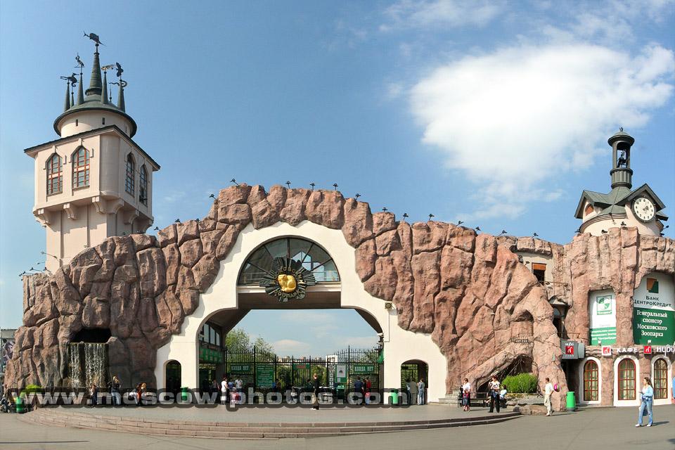 moskou zoo