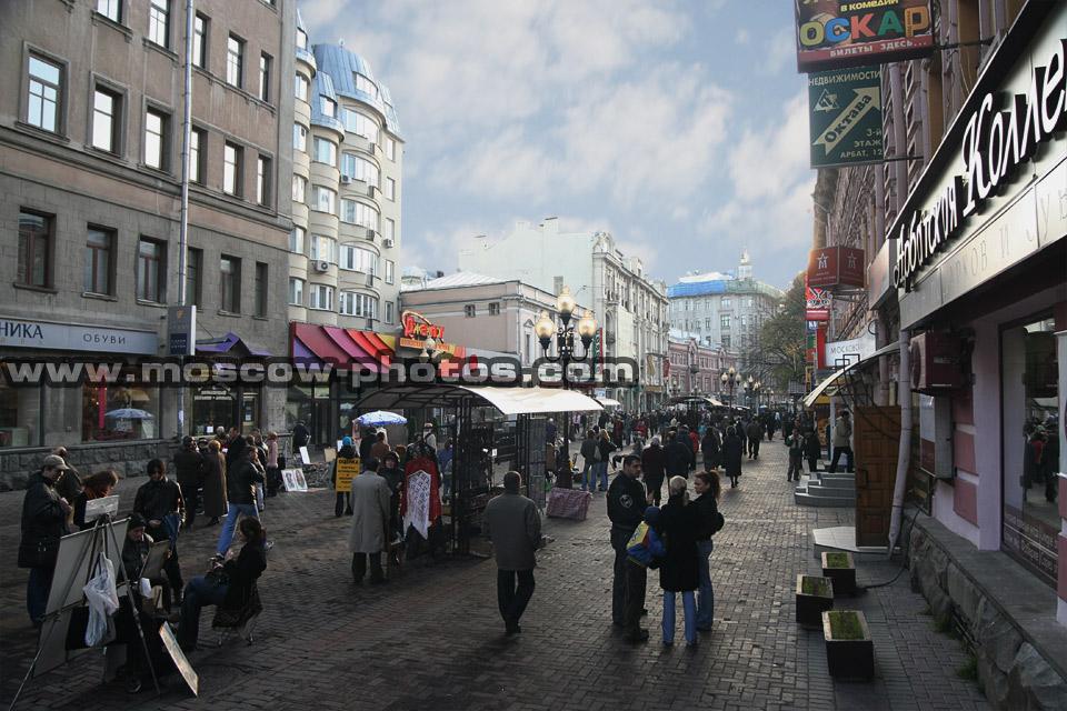 Відгуки про казино районі Arbat Безкоштовно кліпарт на тему казино